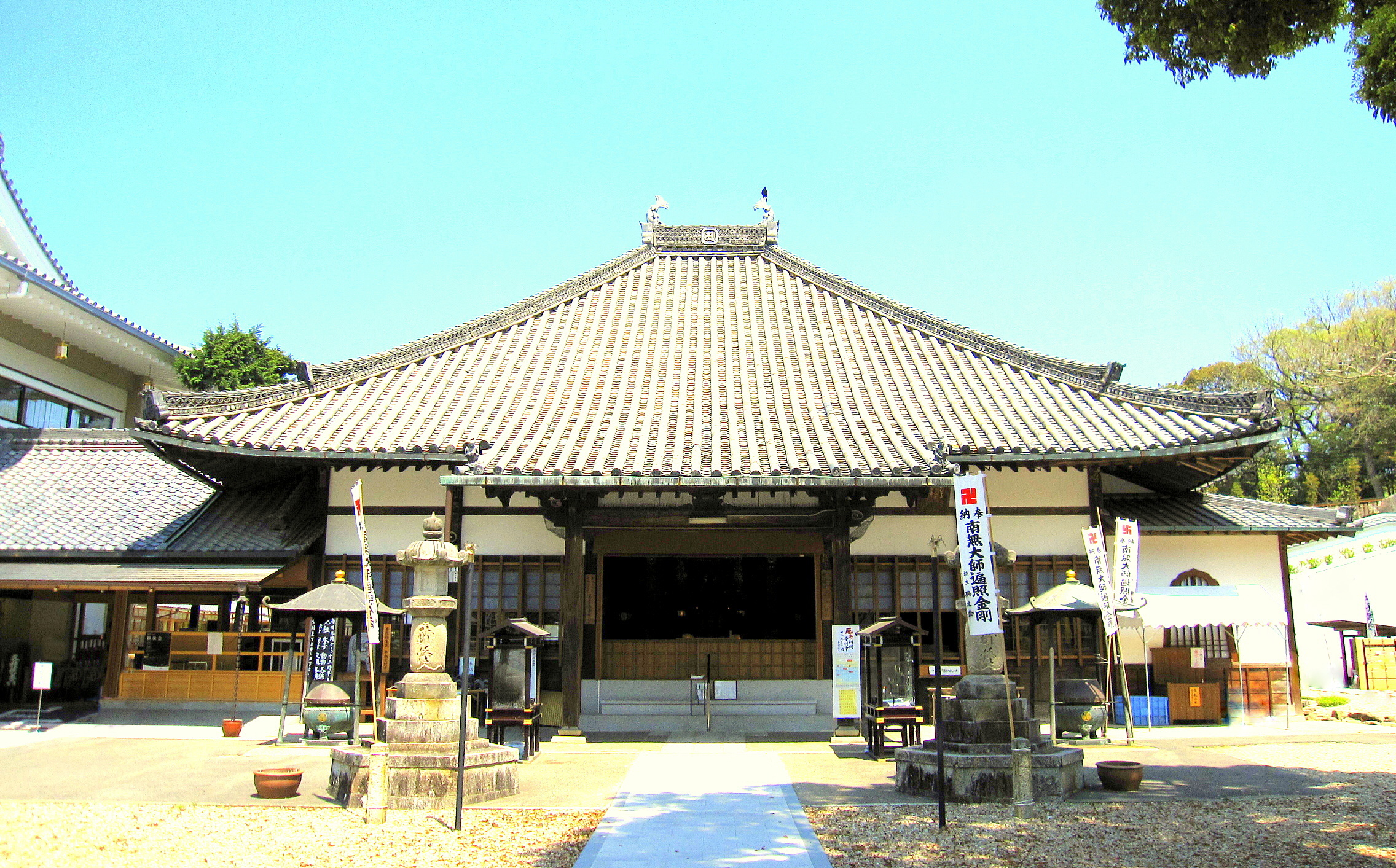 Kosho-ji Temple Shingon Buddhist - Yagoto, Nagoa -Japan